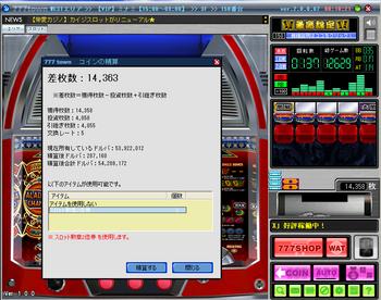 20090807-04.jpg