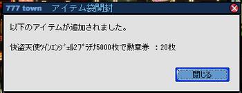 20090828-03.jpg