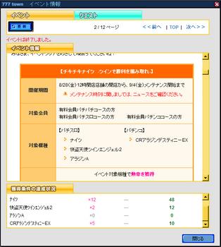 20090904-02.jpg