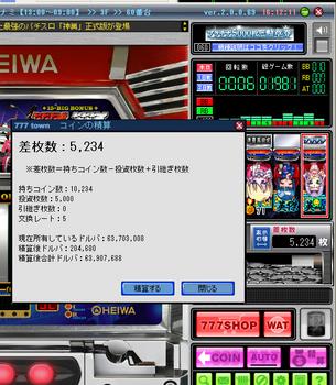 20090911-02.jpg