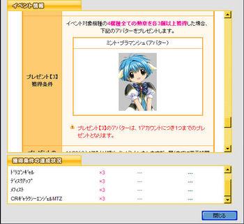 20091110-01.jpg