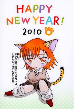 20100101-001.jpg