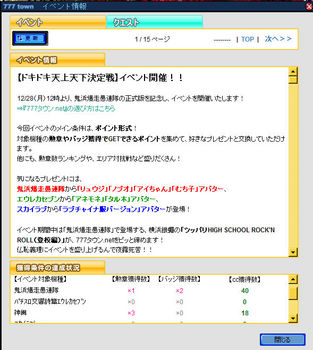 20100101-002.jpg