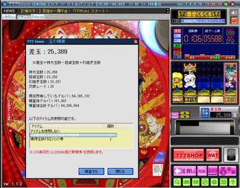 20100104-002.jpg