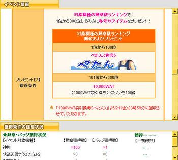 20100424-001.jpg