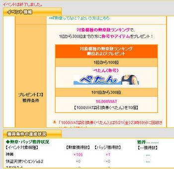 20100514-002.jpg